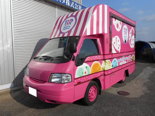 ニッサンバネット アイスクリーム移動販売車