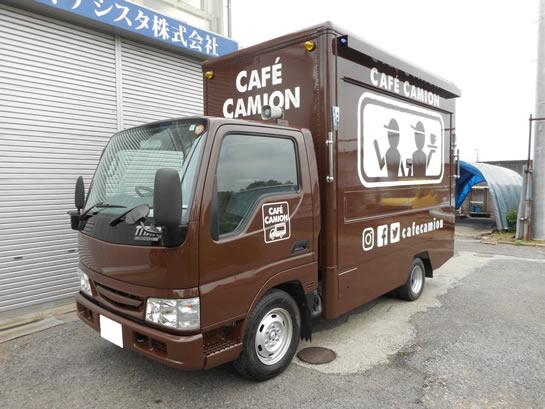 カフェ&クレープ移動販売車