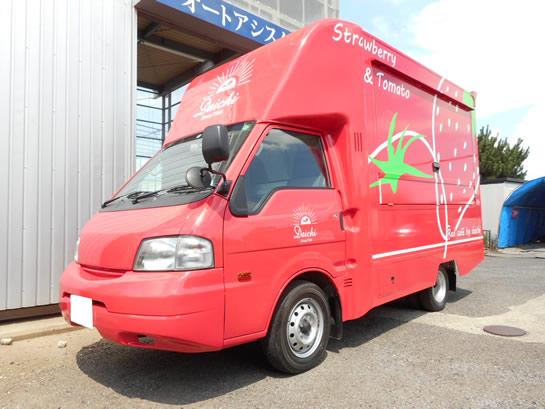 ニッサンバネット ストロベリージェラート移動販売車