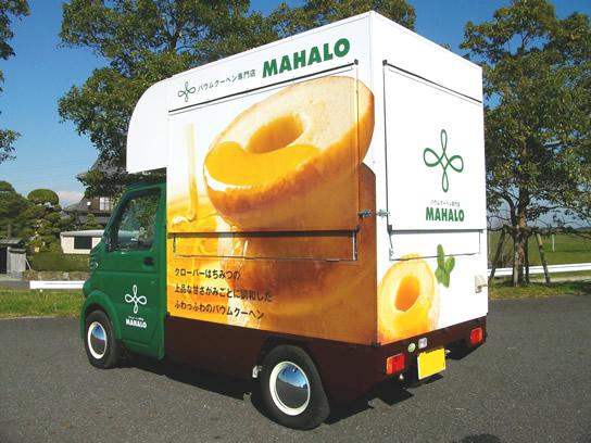 イメージピッタリの移動販売車デザイン例1