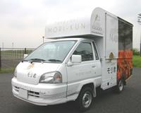 トヨタタウンエース たこ焼き車