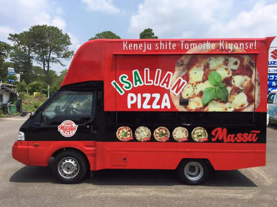ピザ移動販売車