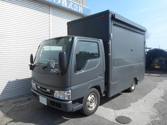 マツダ タイタンダッシュ 移動販売車 キッチンカー
